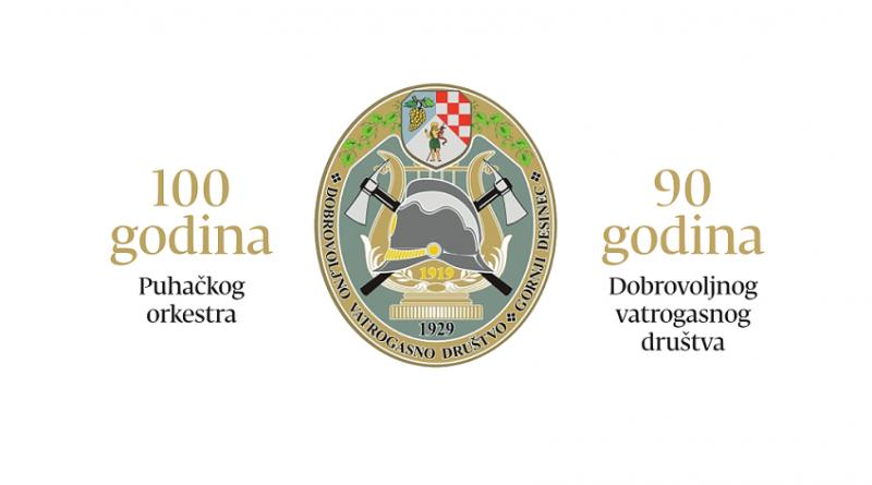 Logo_obljetnica