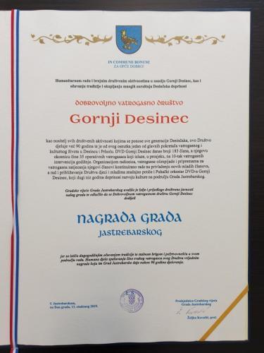 Nagrada grada Jastrebarskog 2019_2